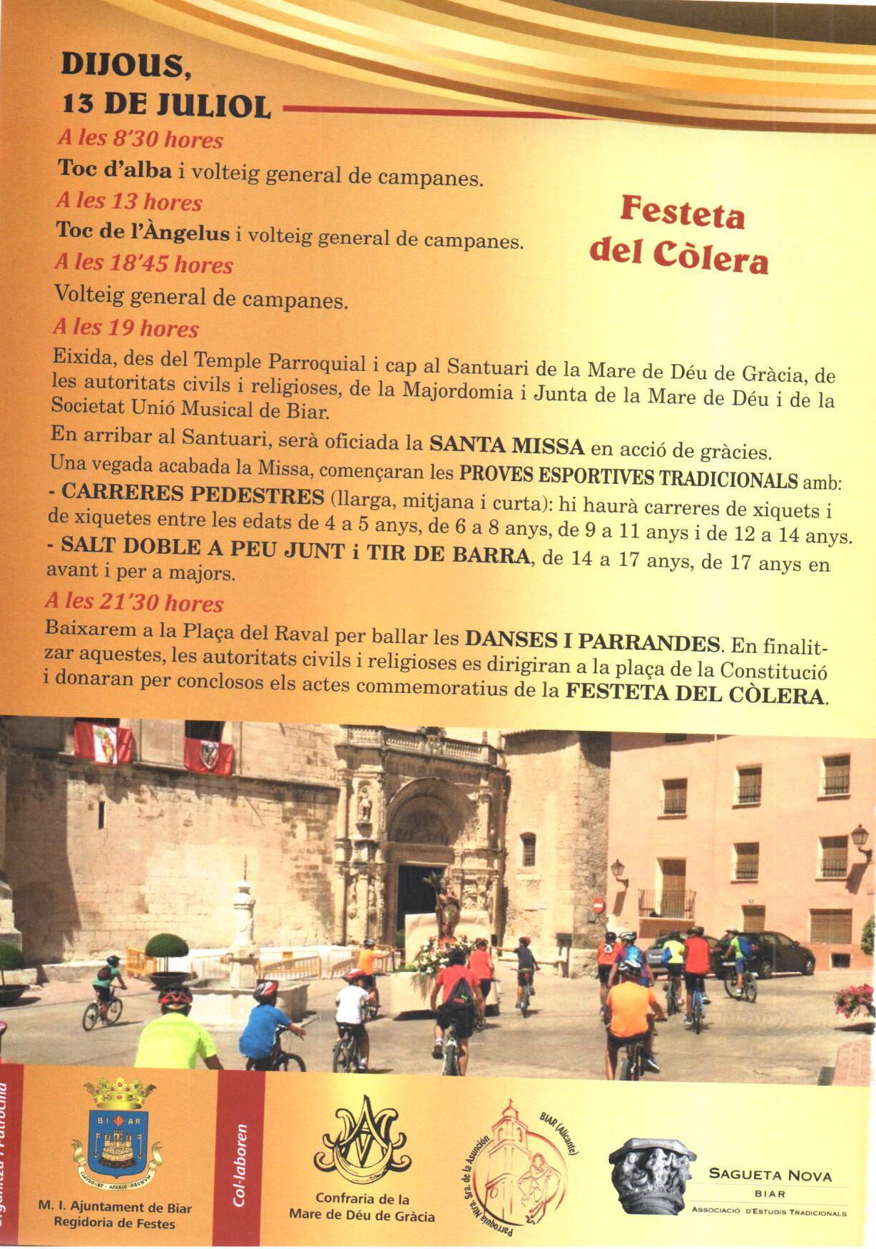 FIESTA SAN CRISTOBAL Y COLERA 20170001_Página_4